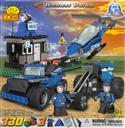 COBI Police Highway Patrol Set, 330 Piece Set (LEGO® Compatible),COBI