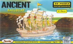 3-D Wooden Puzzle: Ancient Sailboat (Wood Craft Construction Kit) 39 Pieces Ages 6 and Up,Puzzled Inc