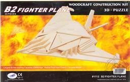 3-D Wooden Puzzle: B-2 Fighter Plane (Wood Craft Construction Kit) 40 Pieces Ages 7 and Up,Puzzled Inc