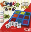 Kingka 1 Play and Learn Chinese Matching and Memory Game (English, French, Spanish, Chinese) Simplified Characters,Sholeen Lu-Hsiao