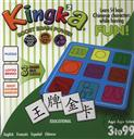 Kingka 2 Play and Learn Chinese Matching and Memory Game (English, French, Spanish, Chinese) Simplified Characters,Sholeen Lu-Hsiao