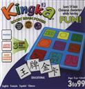 Kingka 3 Play and Learn Chinese Matching and Memory Game (English, French, Spanish, Chinese) Simplified Characters,Sholeen Lu-Hsiao