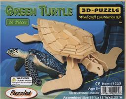 3-D Wooden Puzzle: Green Turtle (Wood Craft Construction Kit) 26 Pieces Ages 5 and Up (Puzzle/ Wooden),Puzzled Inc