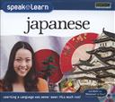 Speak and Learn Japanese (CD-ROM for Windows & Mac) (Speak & Learn Languages),Selectsoft