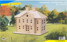 3-D Wooden Puzzle: Country Mansion (Wood Craft Construction Kit) 40 Pieces Ages 7 and Up,Puzzled Inc