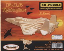 3-D Wooden Puzzle: F-15 Fighter Plane (Wood Craft Construction Kit) 35 Pieces Ages 5 and Up,Puzzled Inc